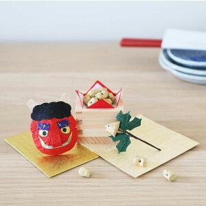 めでたや遊び 鬼と豆 めでたや 節分の和紙置き飾り Seasonal decoration, Setsubun
