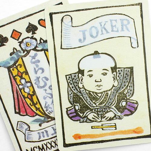 ジョーカーは福助というのがまた面白いです。遊んでいる時にほろりと笑顔がこぼれそうです。