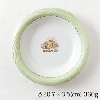 湯盤許斐養老生活 oshibori 毛巾湯盤