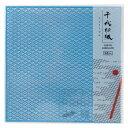 千代切紙 青海波 (BFCK-011) レーザー加工による切り絵のような透し彫り千代紙・折り紙 東京都の工芸品 Chiyo-kirigami