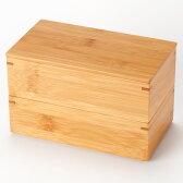 竹の弁当箱 スス角長二段弁当箱 Lunch box of bamboo