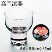 高岡漆器 螺鈿硝子 杯 椿・黒 富山県伝統工芸品 Takaoka-shikki raden glass sake cup sakazuki