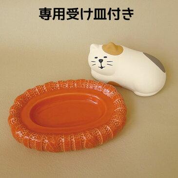 concombre しっとり壺 すやすや三毛猫 (ZCB-92051) 電源不要ミニ加湿器 Mini humidifier