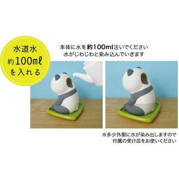 DECOLE 潤いマスコット おすわりアニマル みけ (AG-92113) 電源不要ミニ加湿器 Mini humidifier