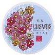 ���ȥ������彩������ʥ����⥹�ˤۤΤ��ʽ���ι���åɥѥե塼��Kotolabosolidperfume,Cosmos