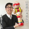 とってもでかい!尺5寸けん玉山形県の木地玩具HugeKendama,Yamagatacraft
