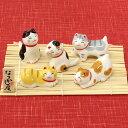 箸置き・陶器:薬師窯 横丁猫箸置きセット(9416)