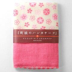 町娘のハンカチーフ八重桜