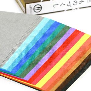 切って楽しい♪いろいろ使える♪紋切り型ものづくし色紙100付き