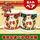 見るたびに笑顔がこぼれちゃう!名入れ雑貨【クリスマス限定グッズ...