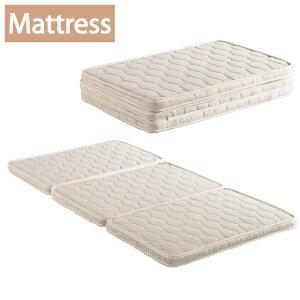 送料無料 マットレス シングルサイズ 通気性・通水性抜群の三つ折りマットレス♪ベッド マット...