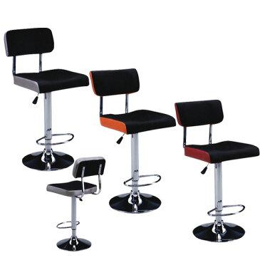 バーチェア カウンターチェア ハイチェア チェア 椅子 イス 昇降式 背もたれ付 送料無料