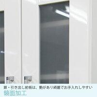 食器棚50幅幅50cm完成品スリム食器棚スリムボードダイニングボードカップボードキッチンボード50幅食器棚P15Aug15