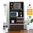 キッチン収納レンジボードレンジ台木製食器棚ハイレンジボード幅90cmホワイトブラウン全2色