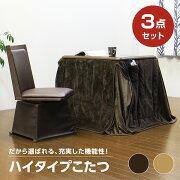 ダイニング テーブル ナチュラル ブラウン