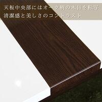 こたつテーブル座卓リビングテーブル幅105cm鏡面ホワイトロータイプシンプルモダン送料無料