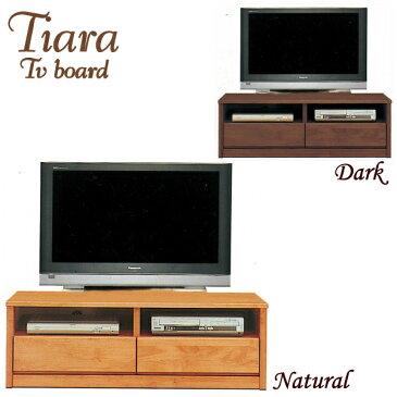 テレビ台 テレビボード 幅120cm TV台 TVボード テレビボード AVボード 木製 ロータイプ ローボード 収納テレビ台 モダン 北欧 国産 送料無料