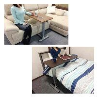 テーブル昇降テーブル昇降サイドテーブルガス圧幅80cm高さ調整可能キャスター付き送料無料