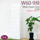 タンスチェストタワーチェスト幅60cm鏡面ホワイト衣類収納エナメル塗装仕上げ