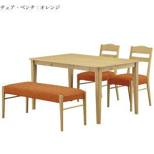 ダイニングテーブル4点セット ダイニングセット 4人掛け 4人用 4点セット 130 ベンチタイプ 木製 おしゃれ 北欧モダン ダイニング 収納付き 送料無料