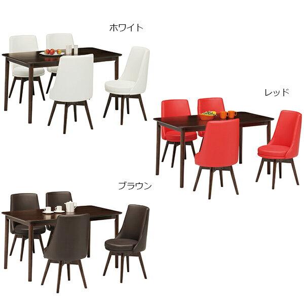 ダイニングテーブルセット ダイニングセット 5点セット 4人用 モダン おしゃれ カフェ ダイニング 食卓セット 幅135cm:インテリアMORE