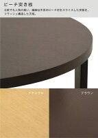 センターテーブル丸テーブル折りたたみ座卓ちゃぶ台リビングテーブル折脚木製幅100cm円卓テーブルモダン送料無料