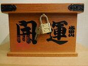 成田山賽銭箱貯金箱