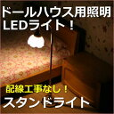 Dledlight1_1