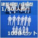 Doll7_100
