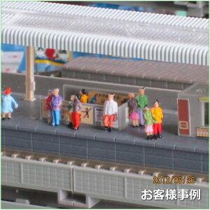 Nゲージ向け人形100体 色違い×19パターンでレイアウトジオラマに躍動感がでる!店舗向け商品ディスプレイ、雑貨の小物としても利用できます!鉄道模型1 150,1 160,1 144ガンプラ