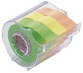 <ヤマト> メモックロールテープ カッター付き 蛍光色 15mm幅 RK-15CH 3巻入り(メモ メモ帳 インデックス シール テープ 付箋 マスキングテープ 文房具 手帳 かわいい おしゃれ はがせる 伝言メモ)【あす楽対応】