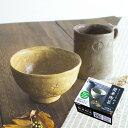 デビカ オーブンで作る簡単陶芸 陶芸 クラフト 室内遊び お