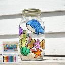 グラスデコ 12色セット ガラス絵具 ガラス絵の具 メール便送料無料 ステンドグラス おうち遊び 室内遊び 工作キット 自由研究 小学生 低学年 高学年 女の子 男の子 子供会 デコシール 誕生日 夏休み工作キット