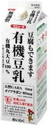 《冷蔵》 めいらく スジャータ 無調整有機豆乳 900ml×12本(1ケース)