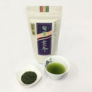 冬限定深蒸し茶!【玄冬(あらたま)】100g鹿児島産自社農園茶葉使用