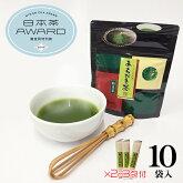 粉末茶!送料無料食べるお茶粉茶【あらびき茶】粉末袋タイプ30g×10個2g3鹿児島産粉末緑茶