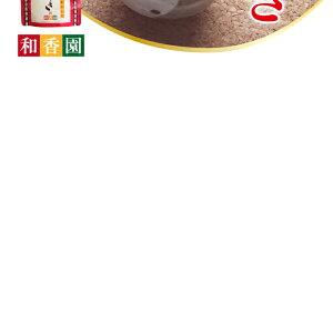 べにふうき!送料無料鹿児島産粉末袋タイプ30g×2個粉茶世界一受けたい授業ゆうメール(代引き/日時指定不可)