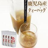 ほうじ茶ティーバッグ 4g/10個入×4袋 鹿児島産(極上品) 遠赤焙煎 自社農園茶葉使用 ほうじ茶