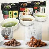 《送料込み》◆選べるセット「粉末緑茶2袋×キャラいも2袋」無添加南九州産(鹿児島県・宮崎県)粉末茶さつまいもキャラいもキューブ茶菓子粉茶粉末茶キャラメル