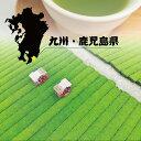 深蒸し茶 鹿児島県産緑茶 茶葉缶タイプ 80g 【緑茶伝説(薫)】自社農園栽培茶葉使用 ♯元気いただきますプロジェクト対象商品 3