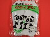 【日本製】ストレッチ高級子供足袋「ミニィタビ」