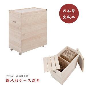 صندوق تخزين دمية كيري تانسو هينا Sogiri صندوق ملابس من النوع العميق تخزين دمية هينا ارتفاع 84 سم العمق مع ورقة فحم من خشب البامبو المنتج صنع في اليابان YAWARAGI Yawaragi HT27-014-NS