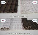 日本製 経木 薄型 ロールスクリーン おしゃれ ロールアップ 176×180cm アイボリー 木製 RC-2571W 2