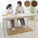 電気ホットマット フローリングタイプ 60×110cm テーブル電気ホットカーペット キッチンマット SB-TM110