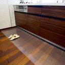 Achilles アキレス 透明キッチンフロアマット 60×300cm キッチンマット 床汚れ防止