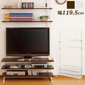 日本製 テレビ台 突っ張り 薄型TVラック テレビボード 幅119.5cm 固定棚3枚 可動棚2枚 NJ-0224/NJ-0225