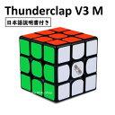 スピードキューブ 競技用 3×3 3 6面 世界基準配色 立体パズル