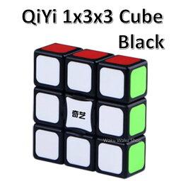【安心の保証付き】 【正規販売店】 QiYi 133 Cube black 1x3x3キューブ ブラック ルービックキューブ おすすめ