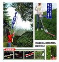 【大人気】【送料無料】【ムサシ】充電式 伸縮スリムバリカン(PL-3001-2B) リチウムイオンバッテリー2個・充電器付き 花 ガーデン DIY ガーデニング 草刈り機 ガーデントリマー