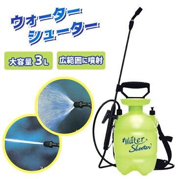【ウォーターシューター】 AG-778 スプレーボトル スプレー容器 スプレー 容器 アルコール対応 ウィルス 消毒 除菌 ボトル 消毒 用 散水 散水用品 sansui サンスイ 豊光
